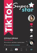 """книга """"TikTok Superstar. Как набрать миллион подписчиков, Однатакайя М., Сенаторов А."""""""