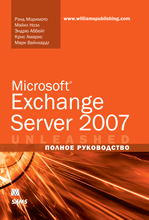 "книга ""Microsoft Exchange Server 2007. Полное руководство, Рэнд Моримото, Майкл Ноэл, Эндрю Аббейт, Крис Амарис, Марк Вайнхардт - увеличить изображение"""