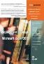 УЦЕНКА: Формулы и функции в Microsoft Office Excel 2003