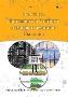 Практика системного и сетевого администрирования, том 1, 3-е издание Томас А. Лимончелли, Кристина Дж. Хоган, Страта Р. Чейлап