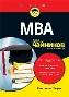 MBA для чайников Константин Николаевич Петров