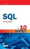 SQL за 10 минут. 4-е издание Бен Форта