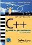 C++: руководство для начинающих, 2-е издание