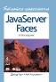 УЦЕНКА: JavaServer Faces. Библиотека профессионала, 2-е издание