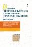 Объектно-ориентированный анализ и проектирование с примерами приложений, 3-е издание Гради Буч, Роберт А. Максимчук, Майкл У. Энгл, Бобби Дж. Янг, Джим Коналлен, Келли А. Хьюстон