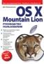 УЦЕНКА: OS X Mountain Lion. Руководство пользователя