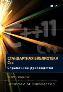 УЦЕНКА: Стандартная библиотека C++: справочное руководство. 2-е издание