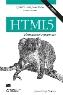 УЦЕНКА: HTML5: карманный справочник. 5-е издание
