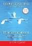 ПРОГРАММИРОВАНИЕ: принципы и практика с использованием C++, 2-е издание Бьярне Страуструп