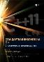 Стандартная библиотека C++: справочное руководство. 2-е издание