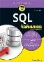 SQL для чайников, 9-е издание Аллен Тейлор