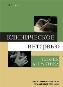 Клиническое интервью: теория и практика, 3-е издание Джон Соммерз-Флэнаган, Рита Соммерз-Флэнаган