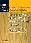 Поведенческие эксперименты в когнитивной терапии. Оксфордское руководство Джеймс Беннетт-Леви, Джиллиан Батлер, Мелани Феннелл, Энн Хакманн, Мартина Мюллер, Дэвид Вестбрук