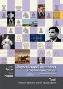 Искусственный интеллект: современный подход, 4-е издание. Том 1. Решение проблем: знания и рассуждения Стюарт Рассел, Питер Норвиг