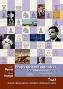 Искусственный интеллект: современный подход, 4-е издание. Том 2. Знания и рассуждения в условиях неопределенности Стюарт Рассел, Питер Норвиг