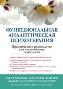 Функциональная аналитическая психотерапия. Практическое руководство для клинических психологов Гарет Холман, Джонатан У. Кантер, Мавис Цай, Роберт Дж. Коленберг