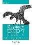 Изучаем PHP 7: руководство по созданию интерактивных веб-сайтов Давид Скляр