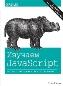 Изучаем JavaScript: руководство по созданию современных веб-сайтов. 3-е издание Этан Браун