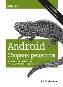 Android. Сборник рецептов: задачи и решения для разработчиков приложений, 2-е издание Ян Ф. Дарвин